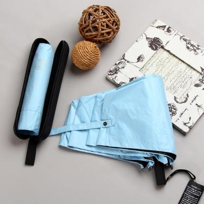 일제 단색우산6칼라-블랙 라운딩 케이스 우산 E901