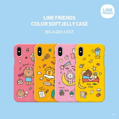 LINE FRIENDS정품 컬러 소프트 젤리 365-A-DAY 시리즈