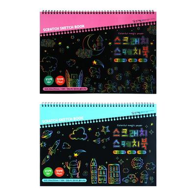 4000 날쌘거북이 스크래치 스케치북 노트