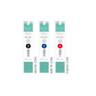 제브라 블랜 볼펜 리필심 RNC5 0.5mm /1개입