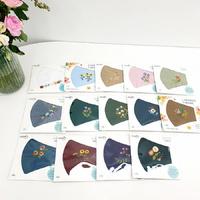 미도규방 꽃자수 코코면 마스크 11가지 색상