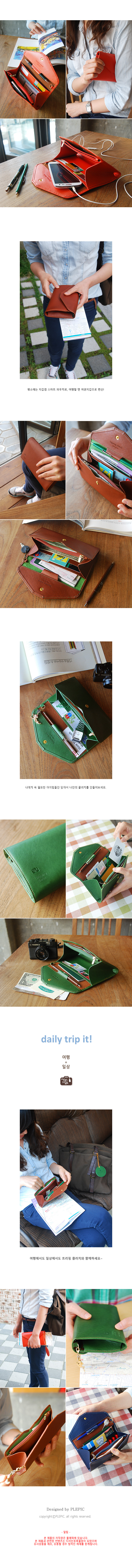 트리핑 클러치 ver.2 - 플레픽, 29,800원, 여성용, 장지갑