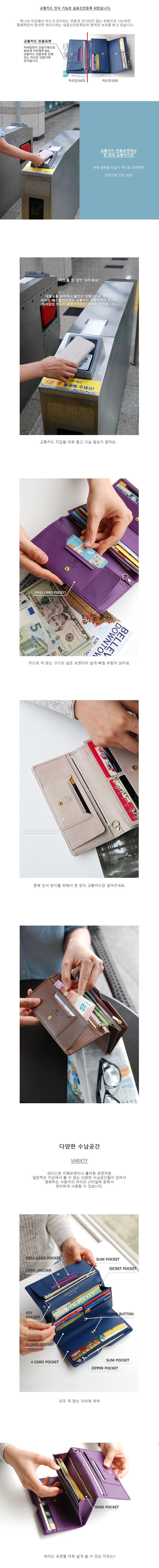 Wide Pass Clutch - 플레픽, 52,500원, 여성지갑, 장/중지갑