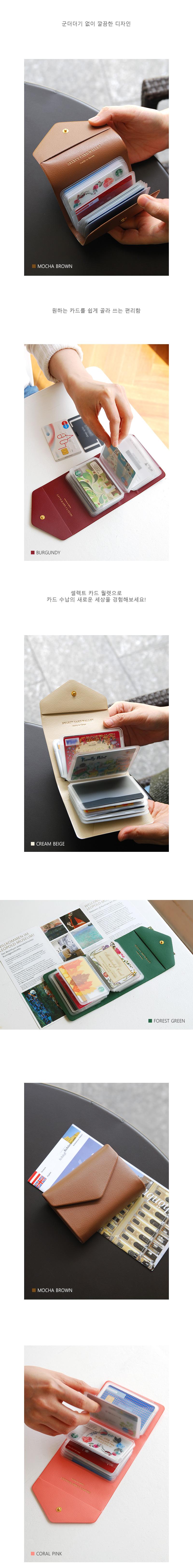 Select Card Wallet - 플레픽, 13,700원, 동전/카드지갑, 카드지갑