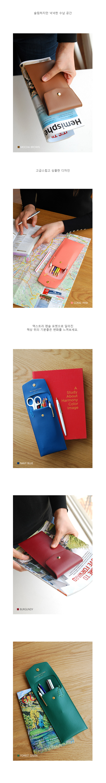 Extra Pencil Pocket - 플레픽, 9,500원, 가죽/합성피혁필통, 심플