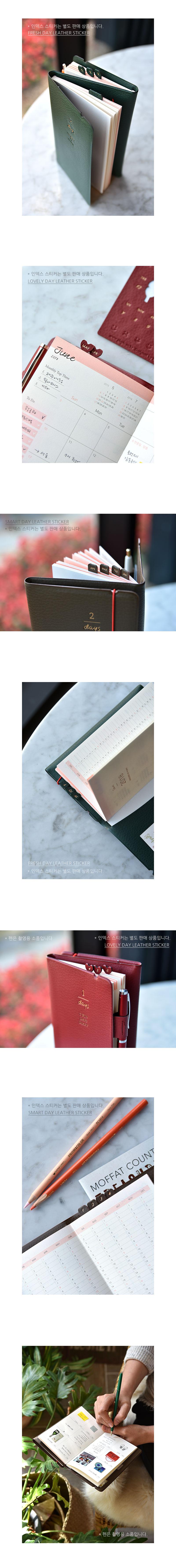 2018 Twin Days Diary18,900원-플레픽디자인문구, 플래너/스케줄러, 플래너, 위클리플래너바보사랑2018 Twin Days Diary18,900원-플레픽디자인문구, 플래너/스케줄러, 플래너, 위클리플래너바보사랑