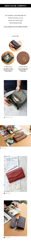 Allday Mate Clutch - 플레픽, 59,900원, 여성지갑, 장/중지갑