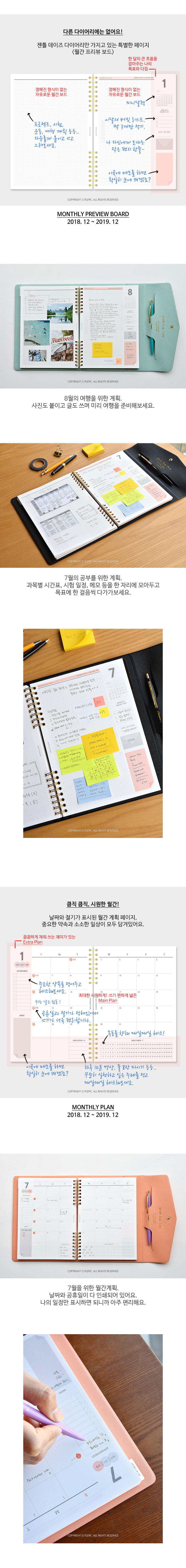 2019 Gentle Days Diary22,000원-플레픽디자인문구, 다이어리/캘린더, 2019 다이어리, 심플/베이직바보사랑2019 Gentle Days Diary22,000원-플레픽디자인문구, 다이어리/캘린더, 2019 다이어리, 심플/베이직바보사랑