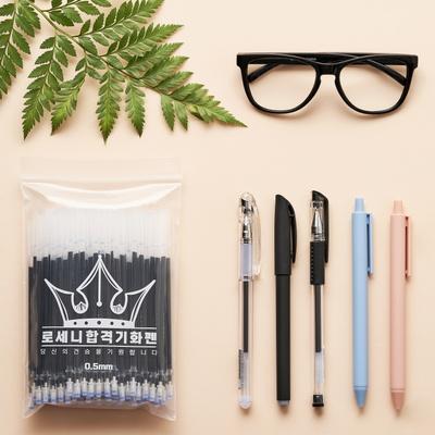 고급 기화펜 순삭펜 기출펜 리필심100개+호환펜2개