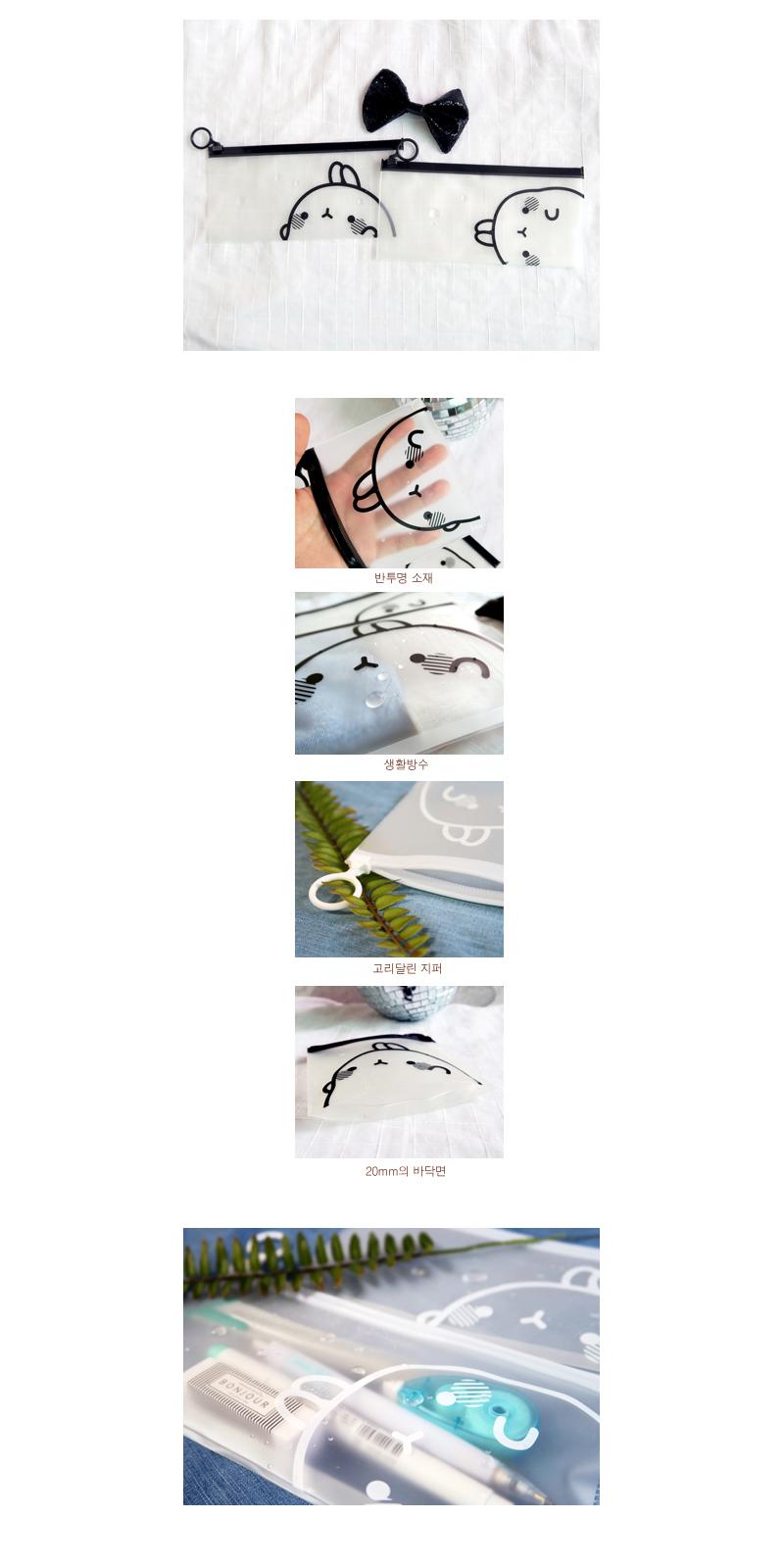 몰랑 PVC 파우치 - Medium - 북코디, 1,400원, 투명/플라스틱필통, 캐릭터
