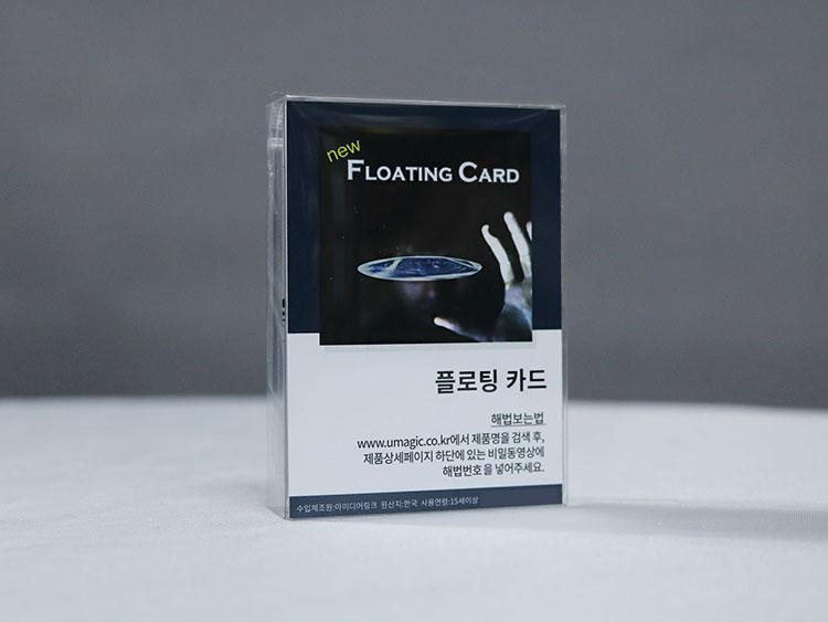 플로팅카드(Floating Card) 공중부양카드3,500원-유매직키덜트/취미, 마술용품/타로카드, 카드마술, 카드마술바보사랑플로팅카드(Floating Card) 공중부양카드3,500원-유매직키덜트/취미, 마술용품/타로카드, 카드마술, 카드마술바보사랑