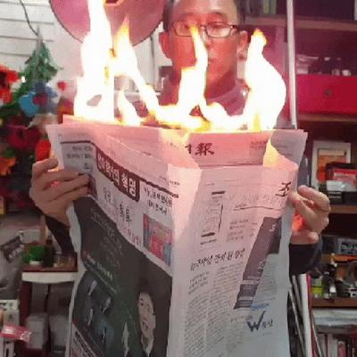 (Fire Newspaper) 불을 뿜고 물을 쏟는 신문지를 만나보십시오.