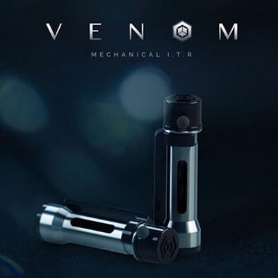 (베놈) Venom - Levitation System by Magie Factory 특별한 공중부양 마술을