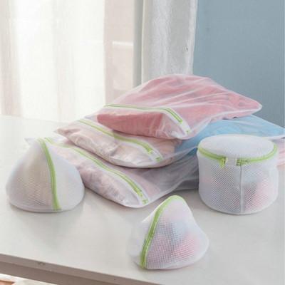옷감훼손방지 속옷 니트 보호 안전한 이중세탁망 6종 세트