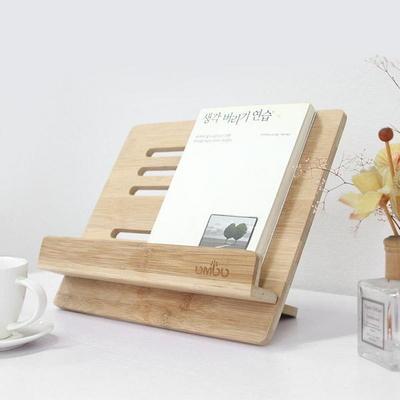 자연을 담은 우드 독서대 BAMBOO BOOK STAND