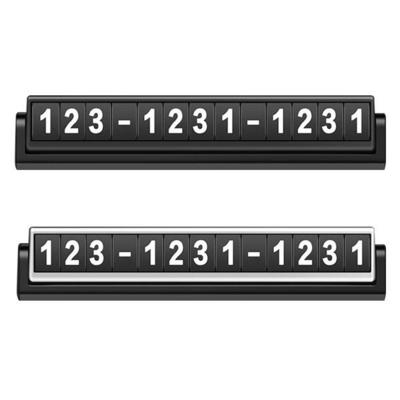 듀얼 주차 번호판 번호 공개설정 시크릿넘버 ACCNIC