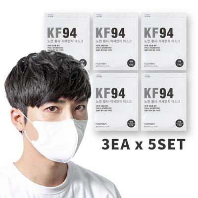 황사 초미세먼지 차단 4단필터 KF94마스크 3매x5세트