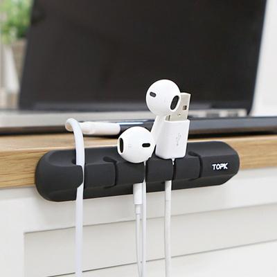 USB 이어폰 충전기 선정리 간편부착 5홀 케이블 홀더