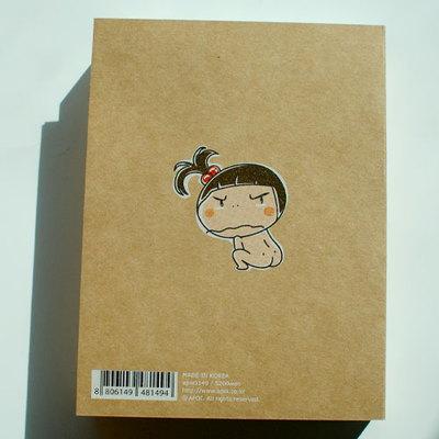 드로잉북-바가지머리 요하(천사)
