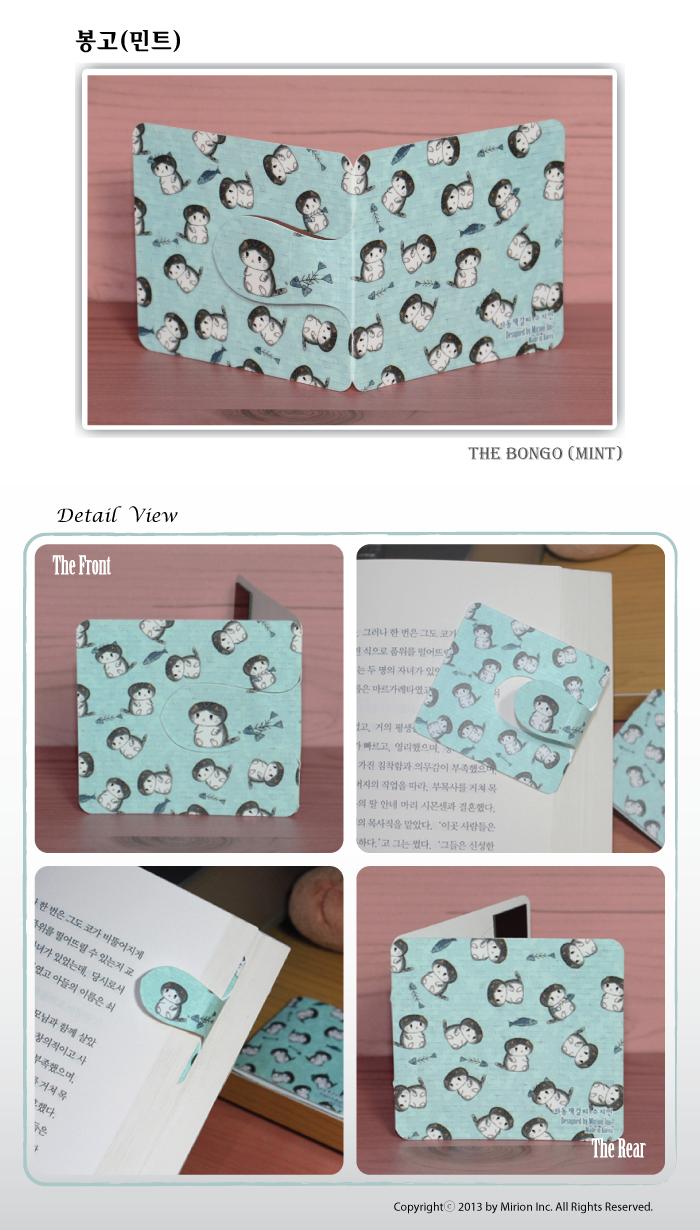 (자석 자동책갈피 수지인) 봉고 민트 - 수지인, 1,800원, 북마크/책갈피, 심플