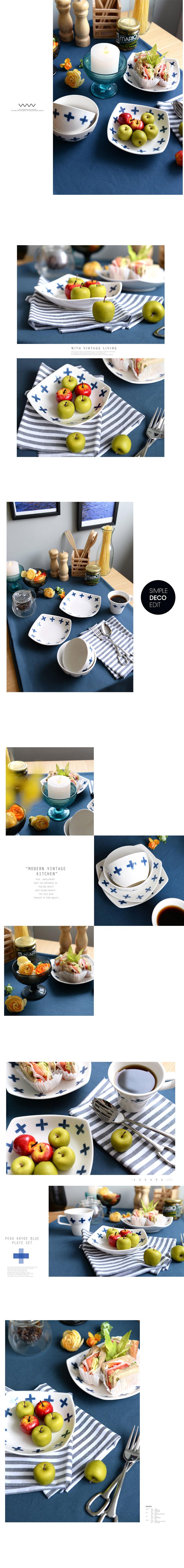 페코 그리드 플레이트 (중 ) - 안나하우스, 12,400원, 접시/찬기, 접시