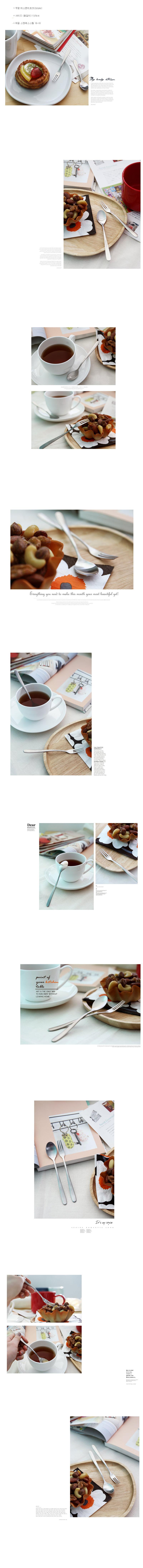 무광 티스푼 티포크(2스타일) - 안나하우스, 2,500원, 양식기 세트, 양식기 세트