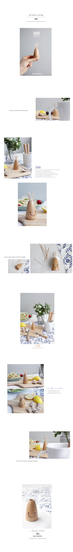 앤 이쑤시개 꽂이 - 안나하우스, 2,400원, 생활잡화, 이쑤시개 홀더