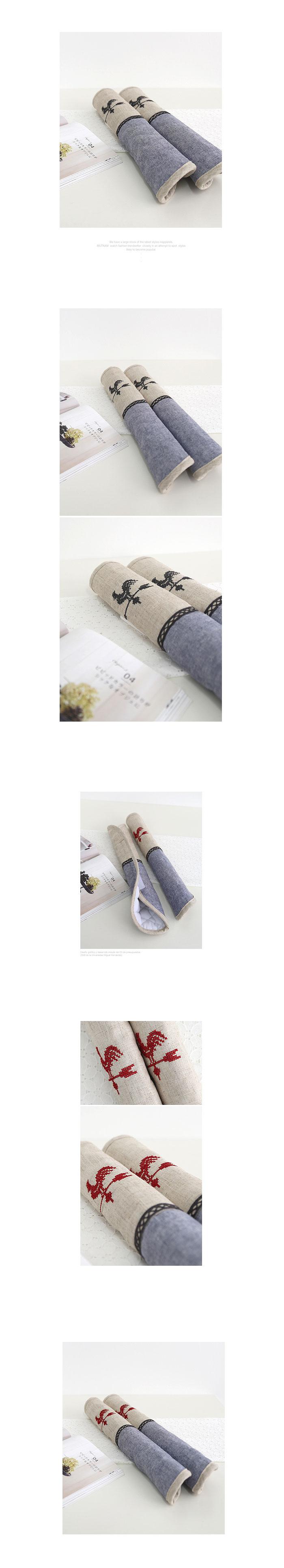 루스터 손잡이 커버(2color) - 안나하우스, 11,000원, 커버류, 기타 커버류