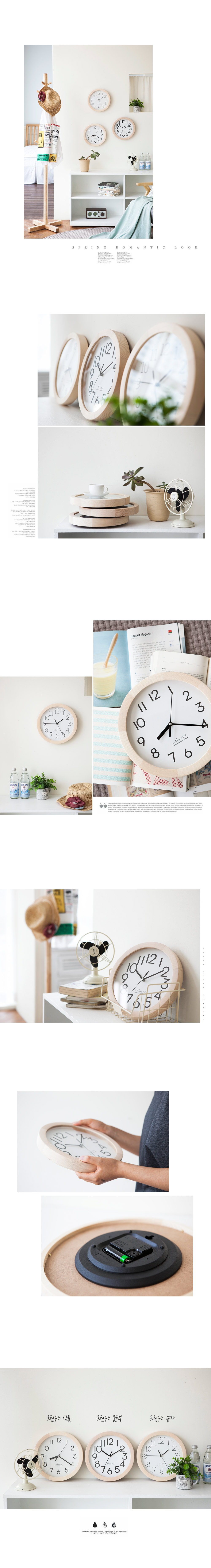 255파이 크림우드 벽시계(슈가) - 안나하우스, 31,000원, 벽시계, 우드벽시계