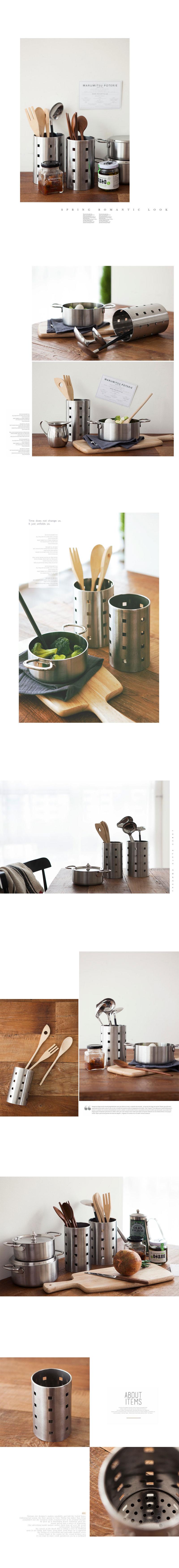 테라 사각홀원형수저통(2size) - 안나하우스, 11,000원, 주방소품, 주방 소모품