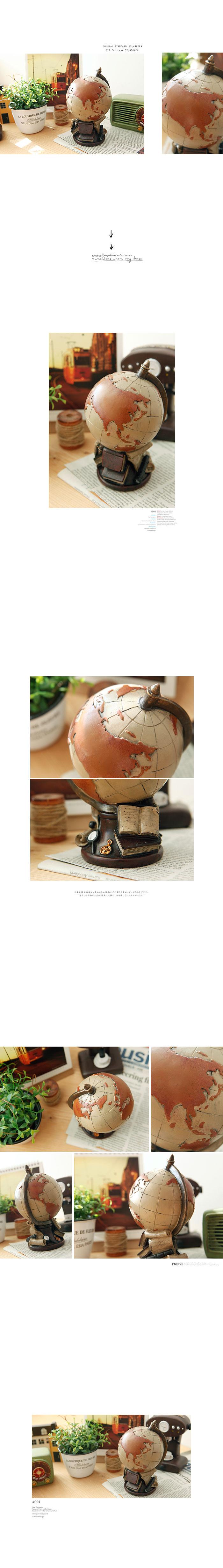 인테리어소품 장식 지구본 모형 - 안나하우스, 12,000원, 장식소품, 엔틱오브제