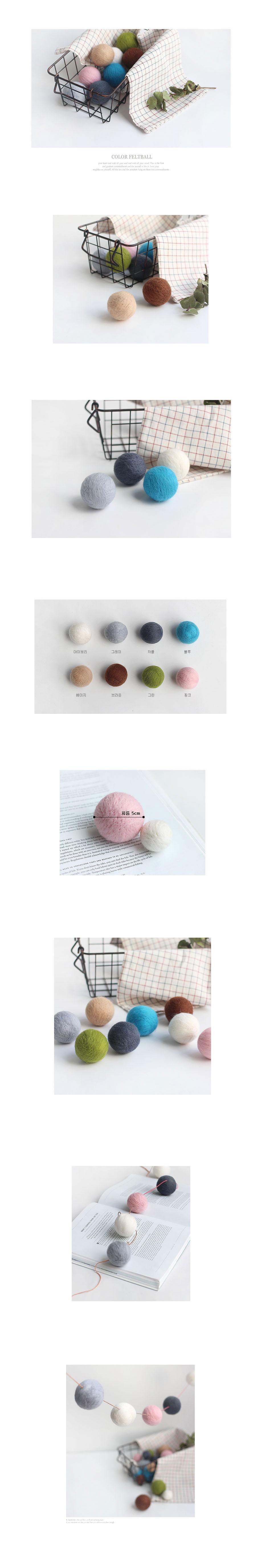 양모 컬러 펠트볼_대 (8color) - 안나하우스, 1,000원, 미니어처, 사물