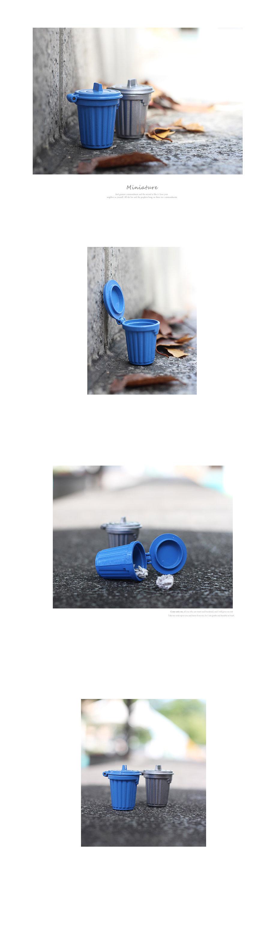 미니어처 쓰레기통 (2color) - 안나하우스, 4,000원, 미니어처, 사물