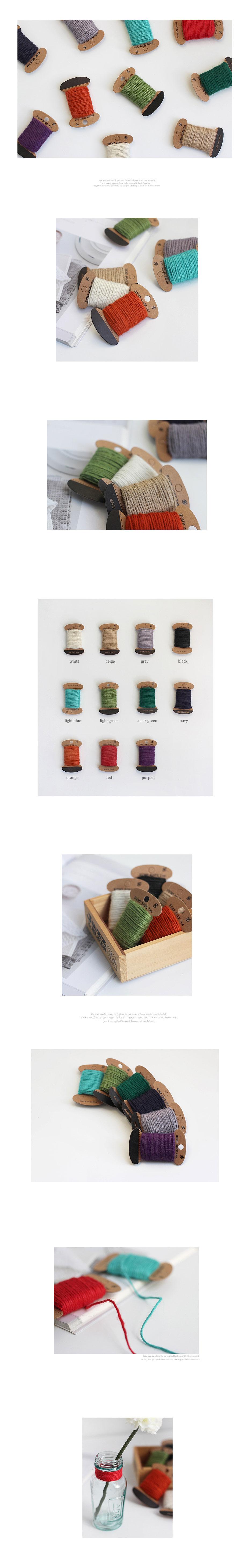 컬러 대마 로프 (11color)  annahouse - 안나하우스, 1,600원, 가드닝도구, 화분대/화분받침