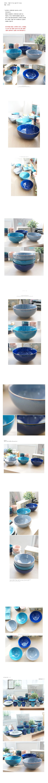 비토리아 면기 1p (3칼라) - 안나하우스, 22,000원, 파스타/면기/스프, 면기