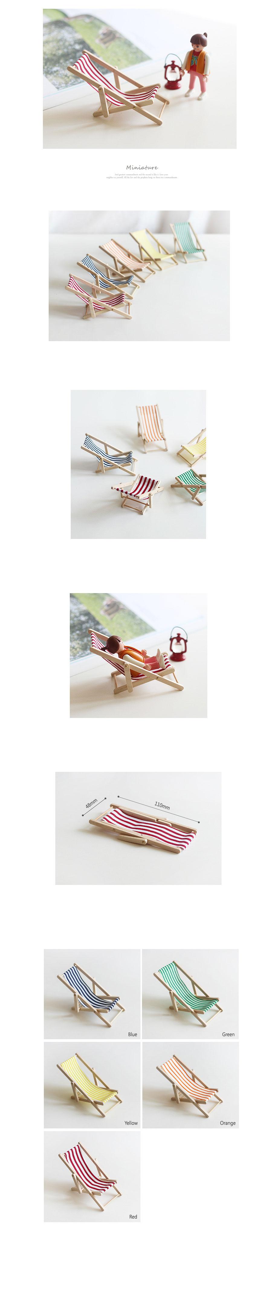 미니어처 미니 라운지 비치의자 (5color) ) -annahouse - 안나하우스, 5,600원, 미니어처, 사물
