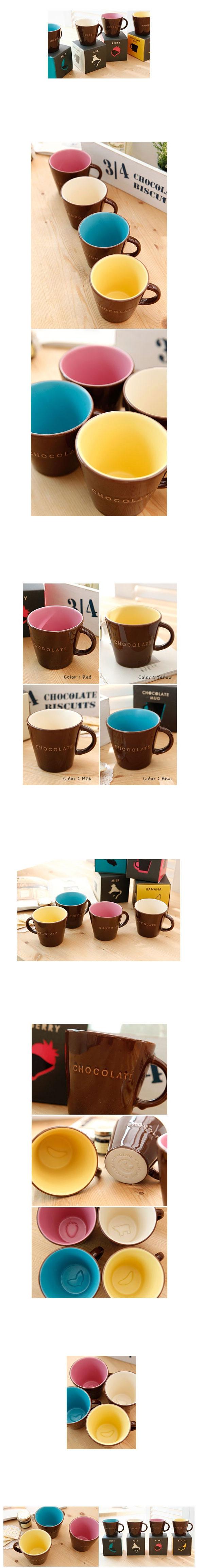 킨토 쵸코렛 머그 1p (3color) - 안나하우스, 15,000원, 머그컵, 패턴머그
