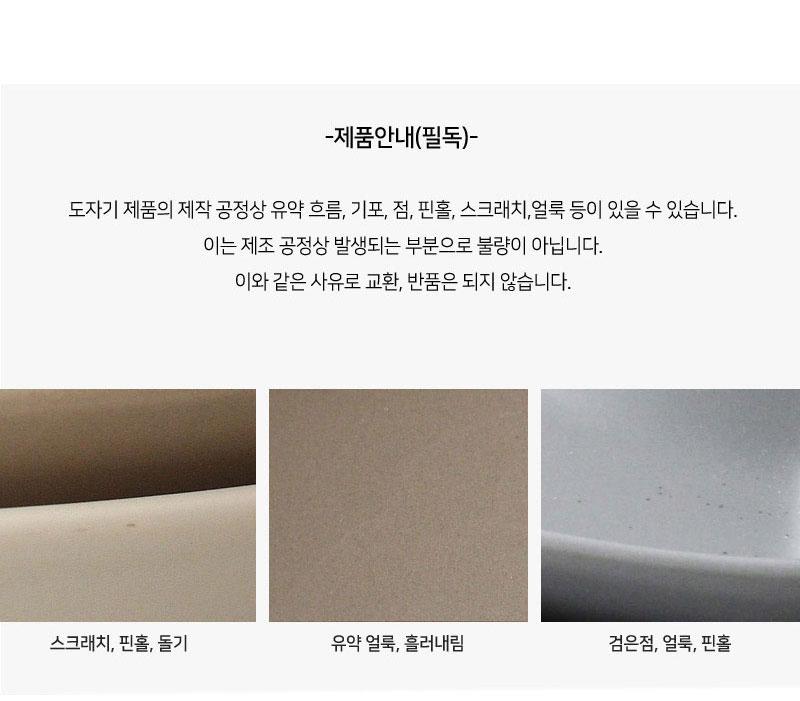 에크렌(Ecrins) 5구 나눔접시 1p - 4color - 안나하우스, 19,900원, 나눔접시/식판, 나눔접시