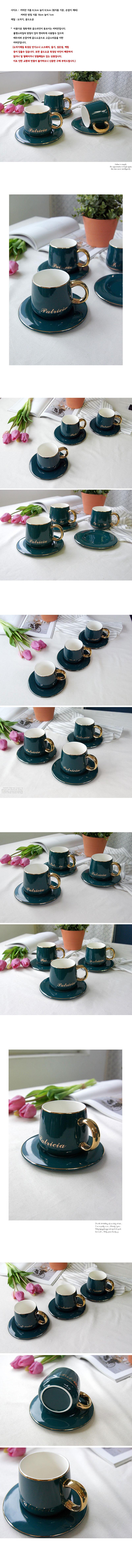 터키쉬 골드 커피잔 1인  1P - 안나하우스, 25,000원, 커피잔/찻잔, 커피잔/찻잔