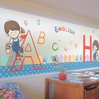 dgse241-아이들의 영어놀이-반투명시트지