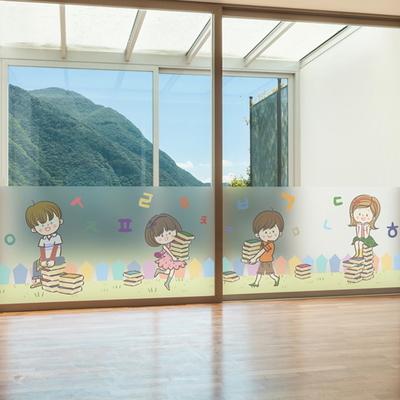 dgse243-아이들의 독서시간-반투명시트지