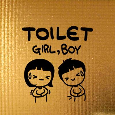 급해요화장실아이콘-toilet