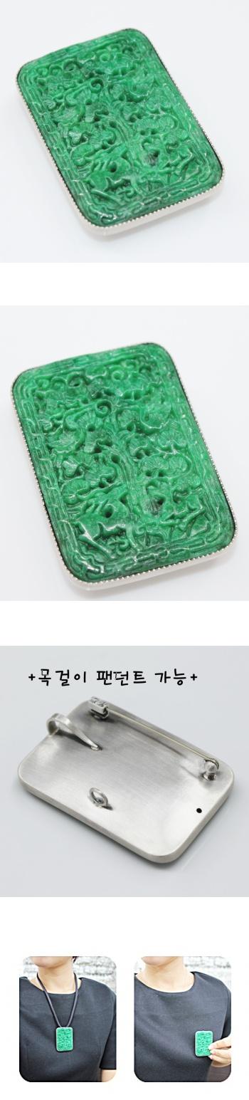 십장생 비취브로치 팬던트 - 오이수공예, 600,000원, 브로치/뱃지, 브로치