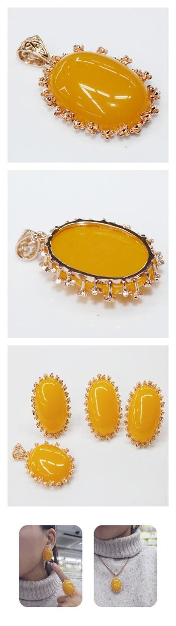 화려한 호박팬던트 - 오이수공예, 230,000원, 패션, 패션목걸이