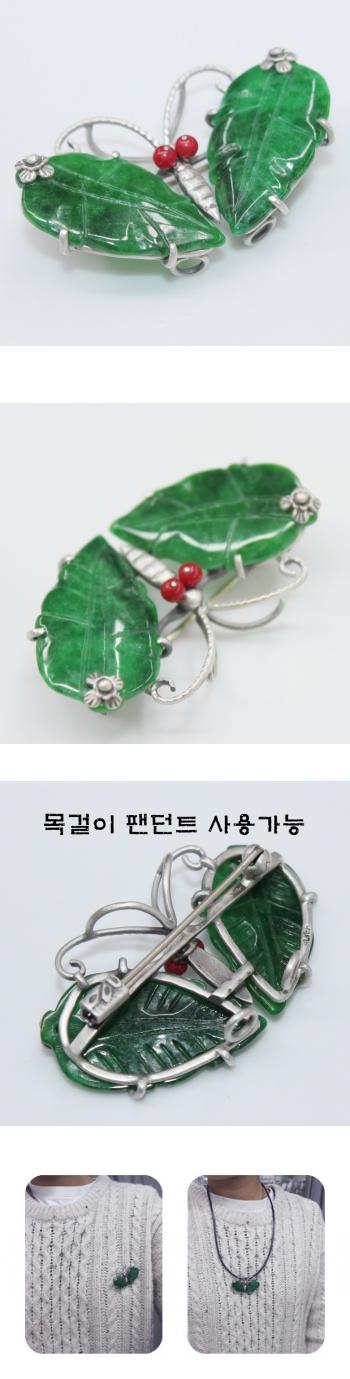 나비 비취브로치2 - 오이수공예, 275,000원, 브로치/뱃지, 브로치