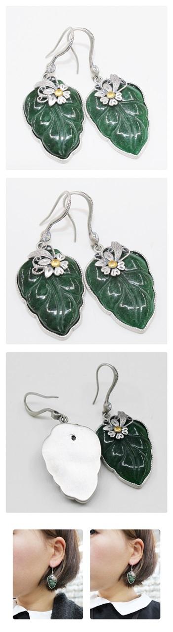 잎 비취귀걸이 - 오이수공예, 260,000원, 진주/원석, 드롭귀걸이