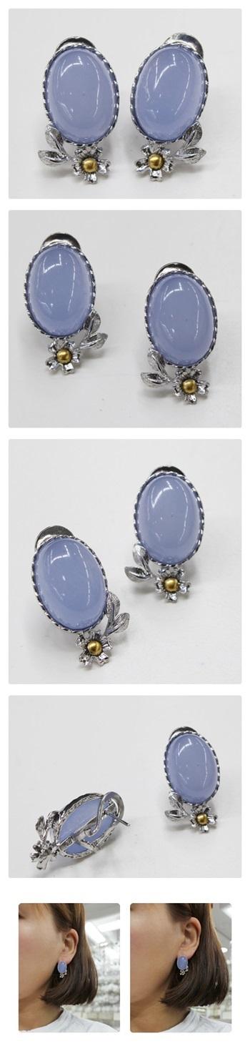 꽃 라벤더비취 귀걸이 - 오이수공예, 270,000원, 진주/원석, 볼귀걸이