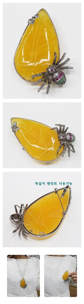 거미 황옥브로치 팬던트 - 오이수공예, 650,000원, 브로치/뱃지, 브로치