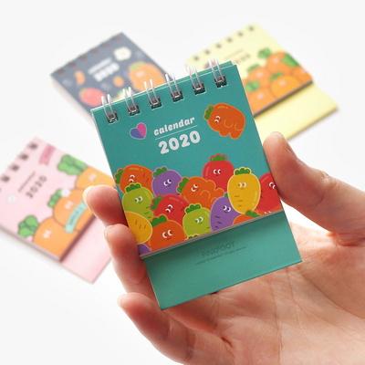 1000 당근 2020 쪼꼬미 달력 (랜덤발송)