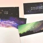 1000감성우주편지지(랜덤발송)